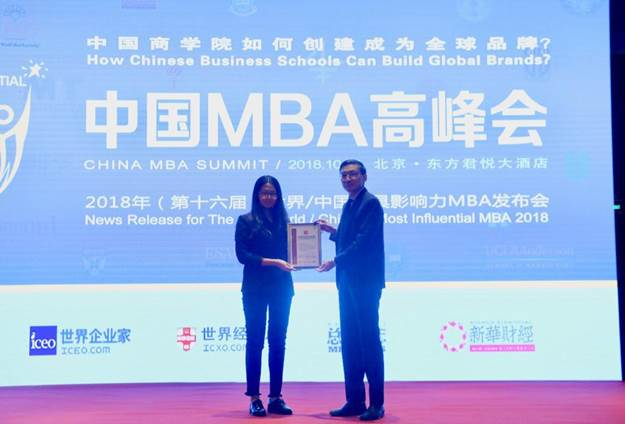 CUFE Business School Wins Annual Best Performance MBA